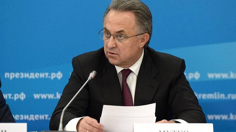 Vitaly Mutko will arrive in the Irkutsk region with an inspection