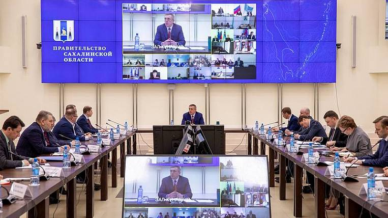 Mutual assistance fund will open for Sakhalin residents