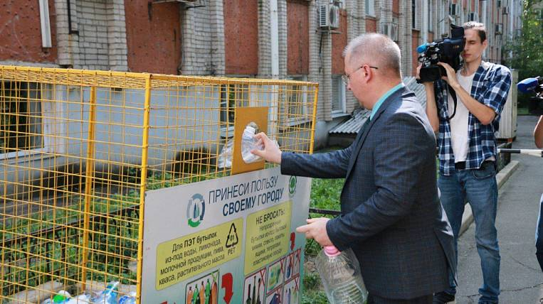 Baltika shared its experience in promoting separate waste collection