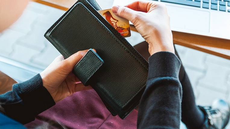 Fraudsters have found a way to remotely steal from bank cards