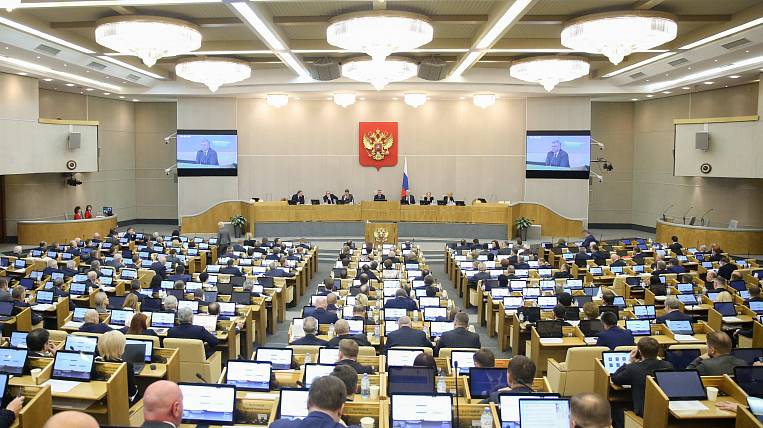 The State Duma of the Russian Federation will consider amendments to the federal budget