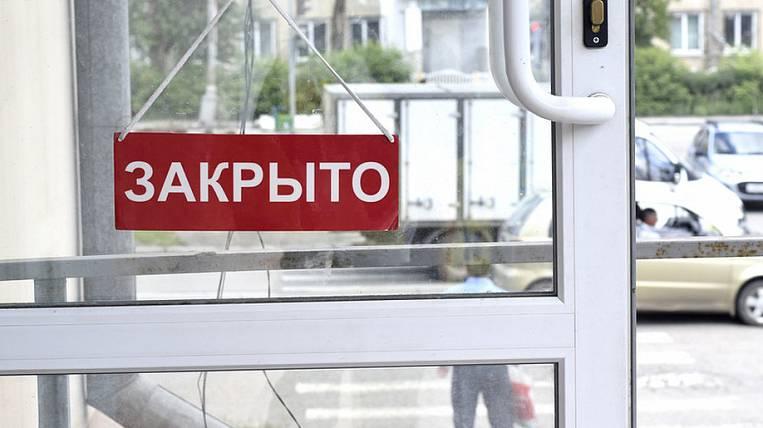Self-isolation regime extended in the Irkutsk region