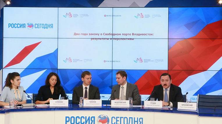 Two years Vladivostok was awarded with a round table in Moscow