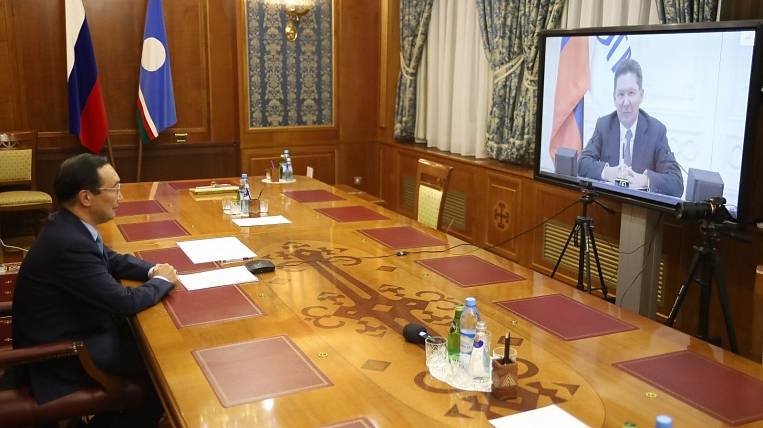 Gasification program signed by Gazprom and the authorities of Yakutia