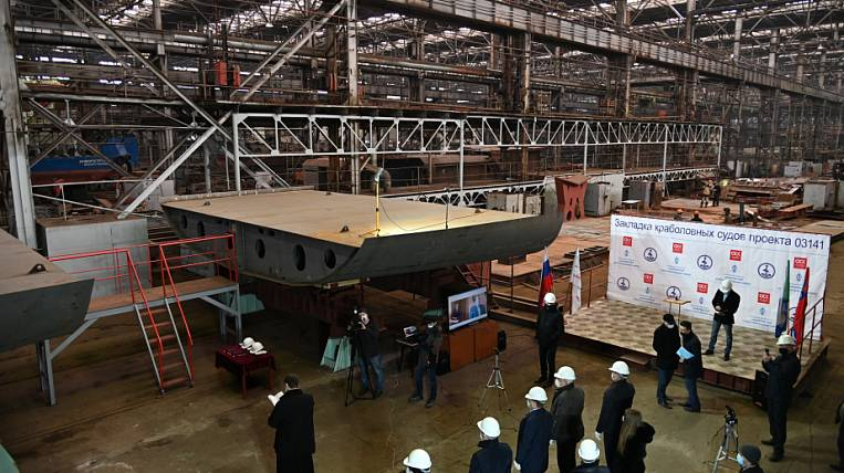 Two crab anglers for Kolyma began to be built in Khabarovsk