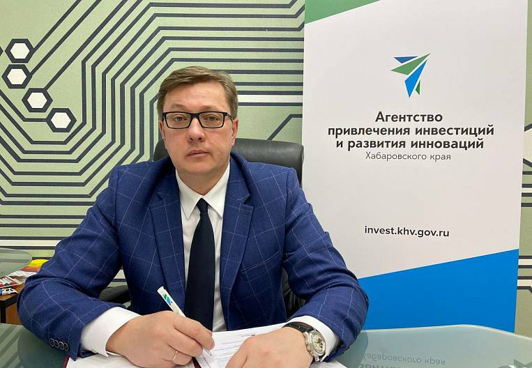 Sergey Schegelsky: Investors' plans should meet the interests of the residents of the Khabarovsk Territory