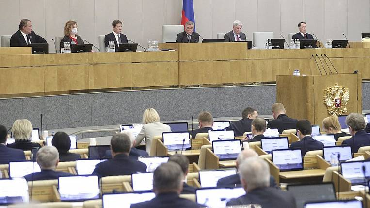 The possibility of transferring the May holidays was evaluated in the State Duma