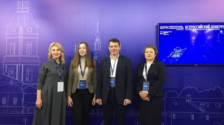 Tulun and Svirsk will receive additional federal funding
