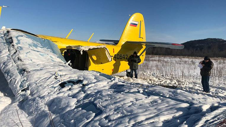 Investigators named two versions of the fall of the An-2 in Magadan