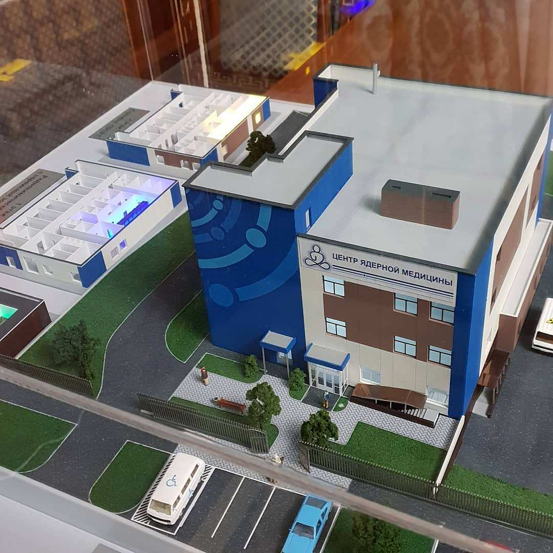 Nuclear medicine center in Buryatia will be built for 1,2 billion rubles