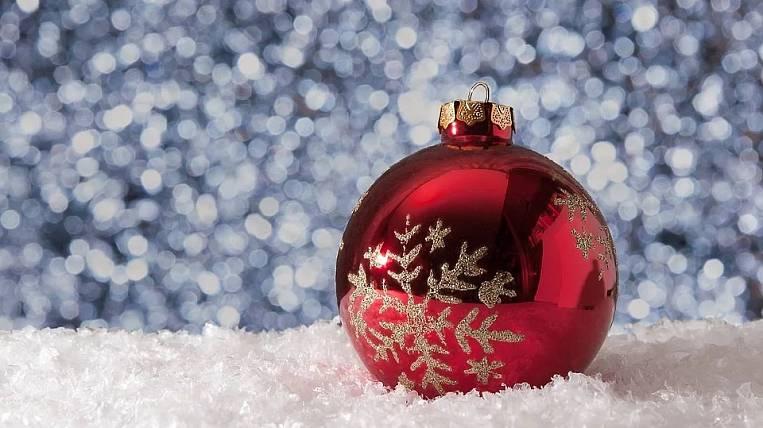 The day off will be December 31 in the Irkutsk region