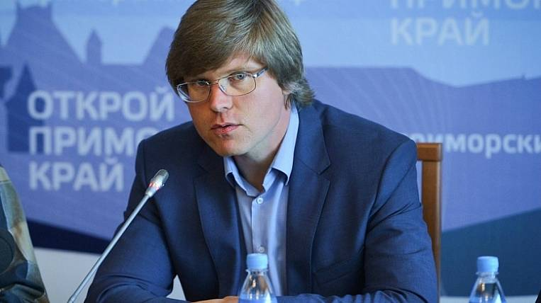 New Vice Governor Appointed in Kamchatka