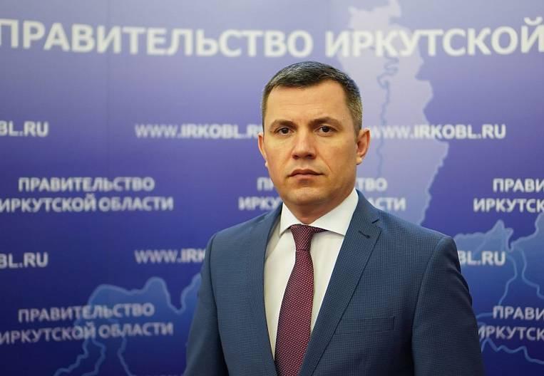 Irkutsk Region: Between Potential and Reality