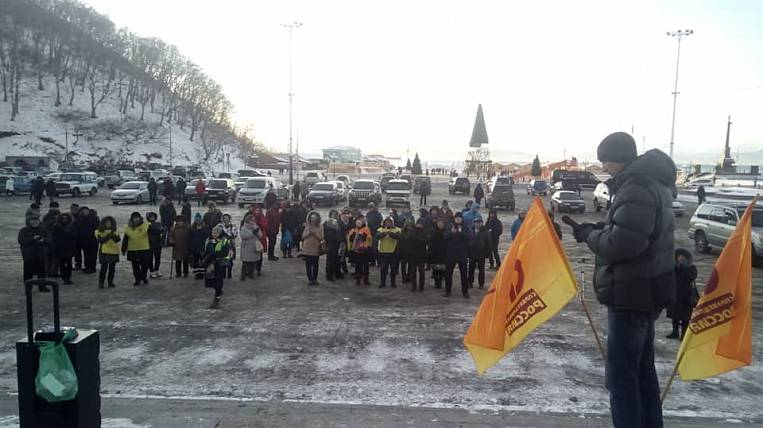 Oppositionists staged a rally in Kamchatka