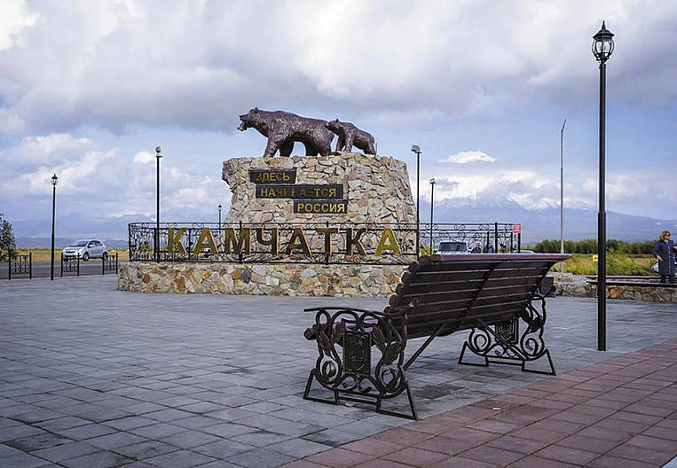 The main gate of Kamchatka