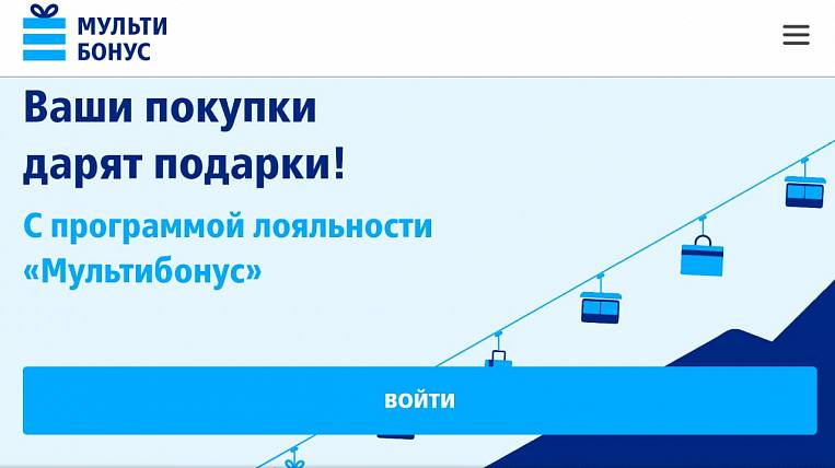 Loyalty programs combined VTB and Post Bank
