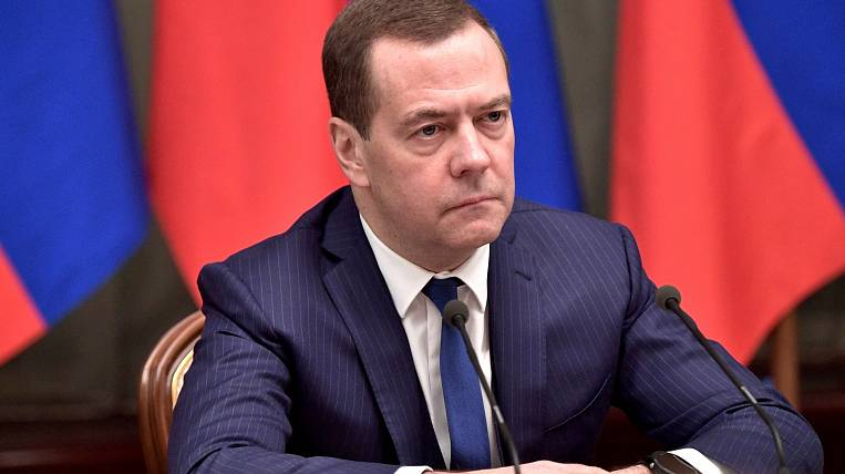 Medvedev commented on the incident in college
