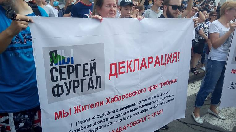 The rally in support of Furgal takes place in Khabarovsk