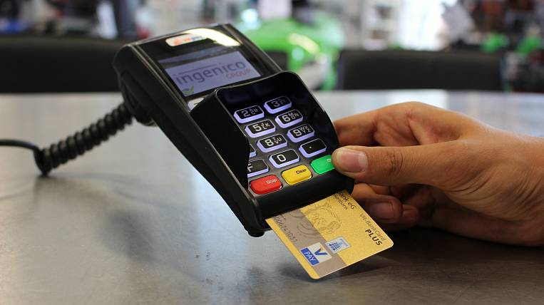 Credit cards in Russia were under threat due to new fines