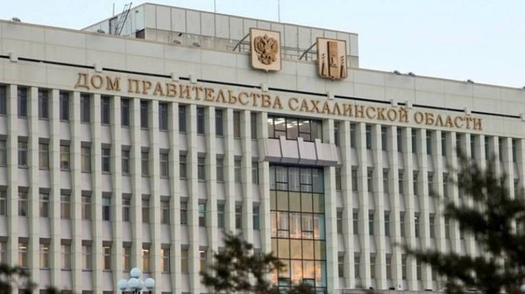 Three new ministers appointed on Sakhalin