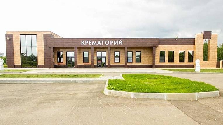 About 73% of respondents voted against the crematorium in Magadan