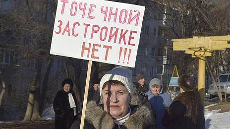 Rallies discourage investors from Vladivostok