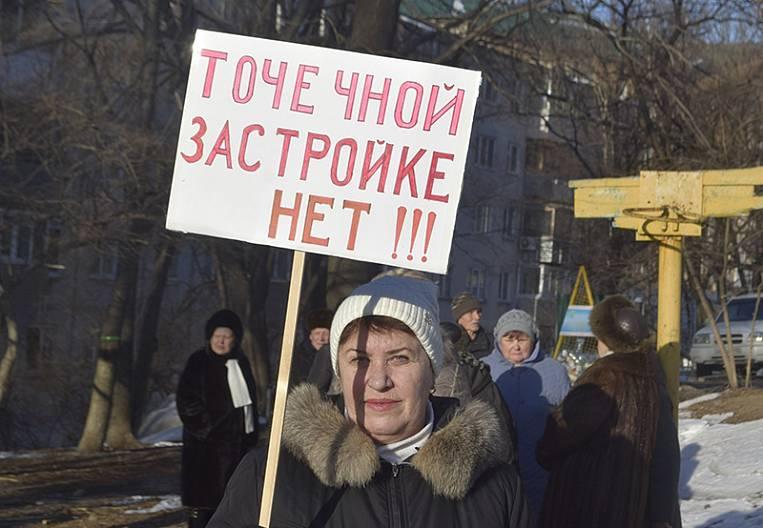 Rallies discourage investors from Vladivostok