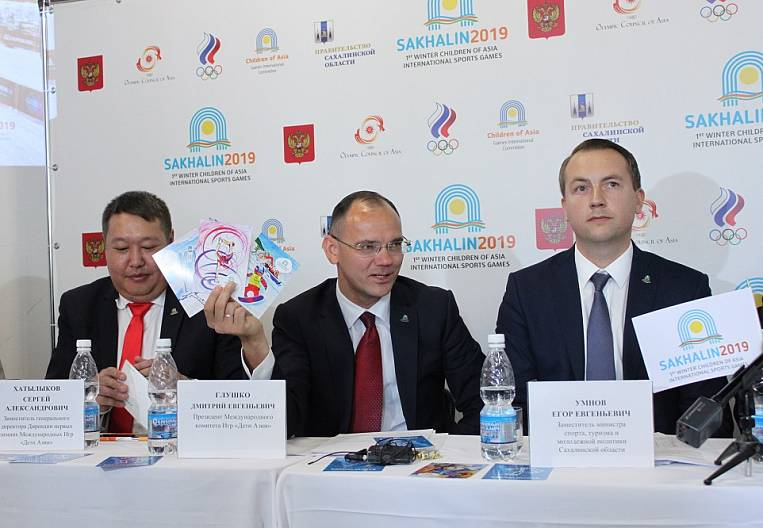"The first winter games ""Children of Asia"" are waiting on Sakhalin"