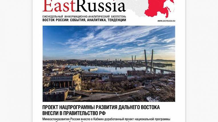 EastRussia Bulletin: Sukhodol Port Construction Cost Increases by 20%