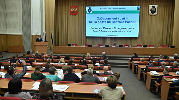 The volume of investments increased by 1,6 times in 5 years in the Khabarovsk Territory