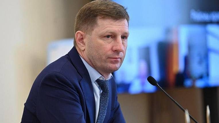 Sergei Furgal arrested by court order