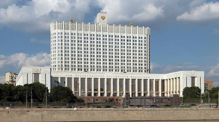The Russian government will buy a 51% stake in Sberbank