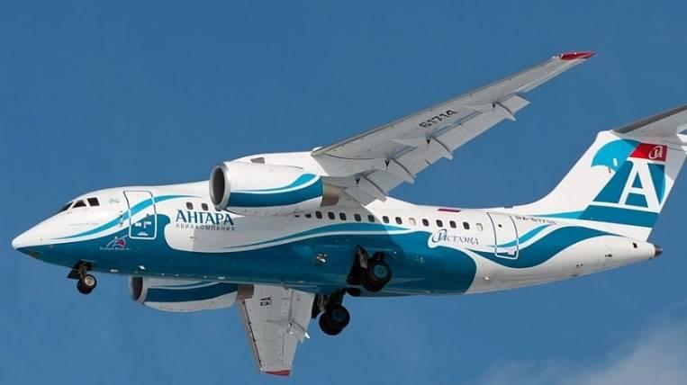 Subsidized flights to Khabarovsk will resume in Transbaikalia
