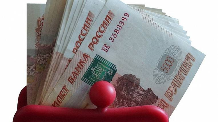 EAO will receive more than 30 million rubles for bonuses to state employees