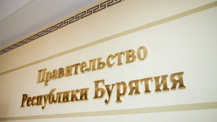 The head of the Ministry of Natural Resources will be replaced in Buryatia