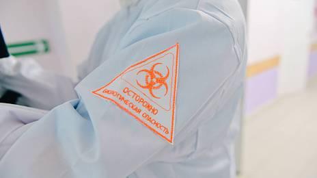 Immunity to vaccination