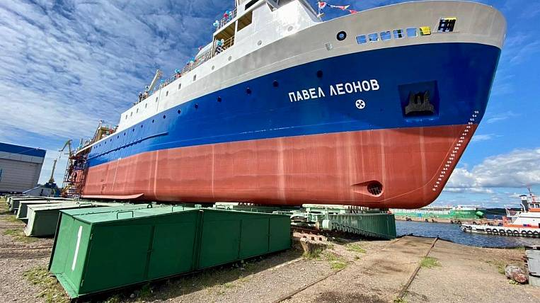 The second vessel for Sakhalin and the Kuriles was launched
