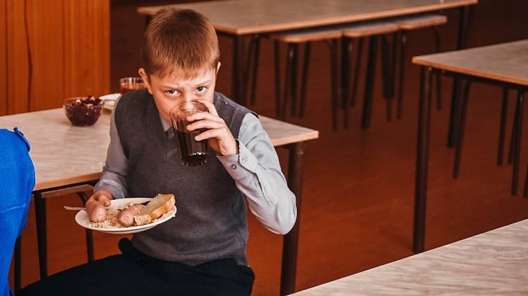 Schoolchildren in the Amur Region provided free hot meals