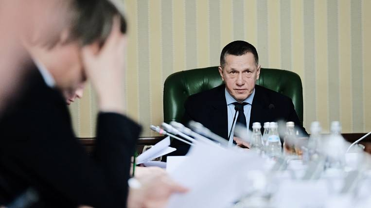 Trutnev: it is necessary to draw conclusions from the rise in price of vegetables in the Far Eastern Federal District