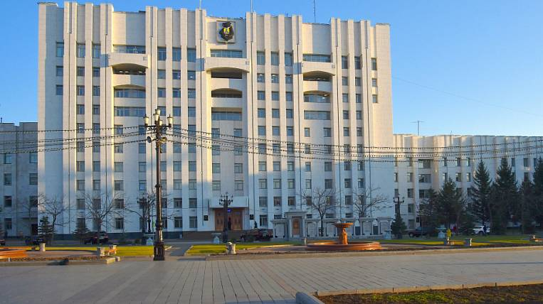 A new structure appeared in the government of the Khabarovsk Territory