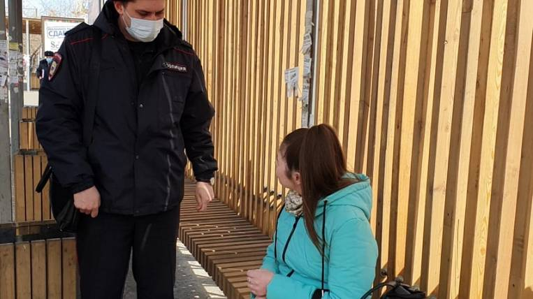 More than 2,5 thousand Transbaikal residents will be punished for violation of self-isolation