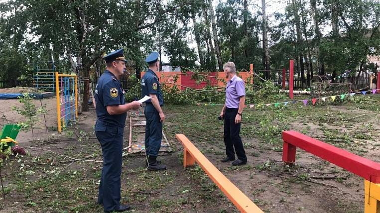An emergency regime was introduced in one of the districts of the Amur region