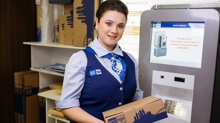 Russian Post has recruited 365 residents of Vladivostok and Artem