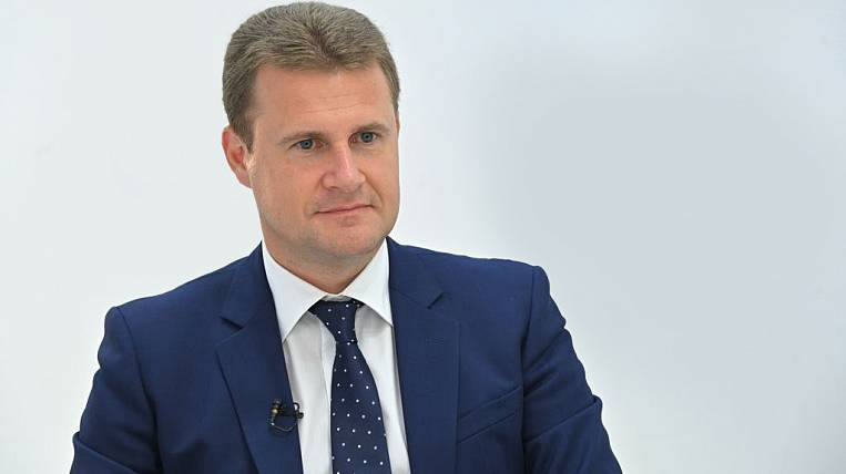 The Board of Directors of the KRDV is headed by Alexey Chekunkov