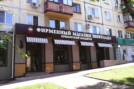 """Primorsky Confectioner"" is suspected of tax evasion"