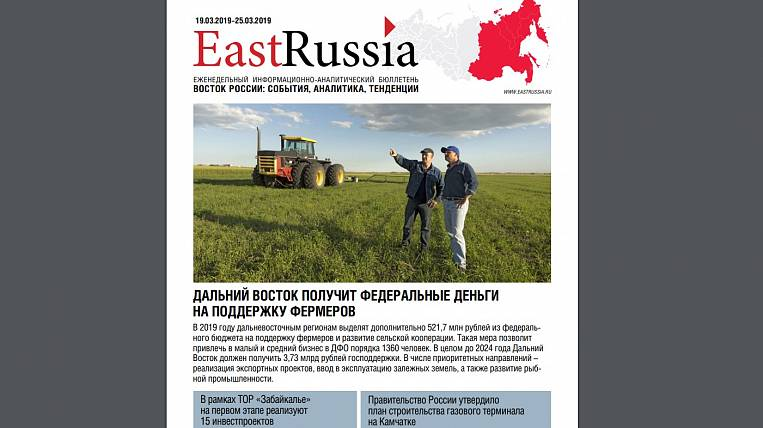 EastRussia Bulletin: Irkutsk region plans to supply more agricultural products to Mongolia