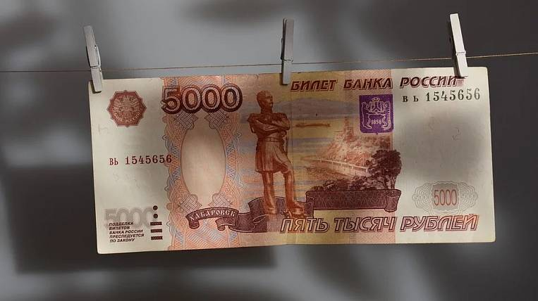 Five thousandth bills remain the most counterfeit in Primorye