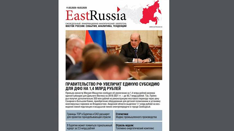 EastRussia Newsletter: Druza Completes Construction of Mining and Processing Plant in Buryatia