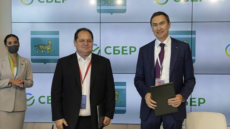 Sberbank will help EAO transform priority sectors of the economy and social sphere