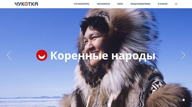The regional tourist portal of Chukotka began its work